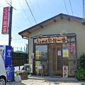 Photos: らぁめん彩龍一番 2014.07 (01)