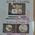 居酒屋花やしき 2014.07 (3)