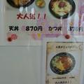 居酒屋花やしき 2014.07 (5)