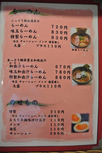 三鈷峰 2014.07 (04)