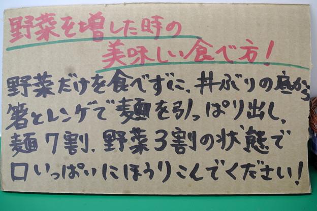 今を粋ろ 2014.08 (07)