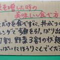 写真: 今を粋ろ 2014.08 (07)