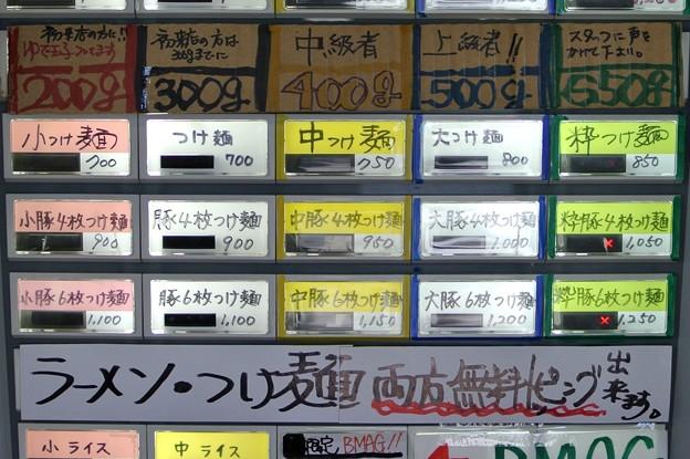 今を粋ろ 2014.08 (10)