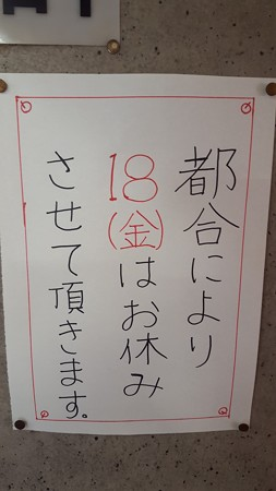 20160316_110214