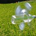 田んぼの扇風機