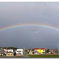 Photos: 虹の町