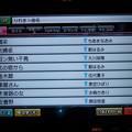 Photos: カラオケ練習-05