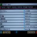 Photos: カラオケ練習-06