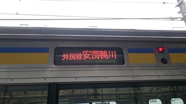行先表示器 (209系2000/2100番台) [JR 千葉駅]