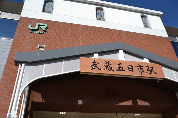 駅舎 [JR 武蔵五日市駅]