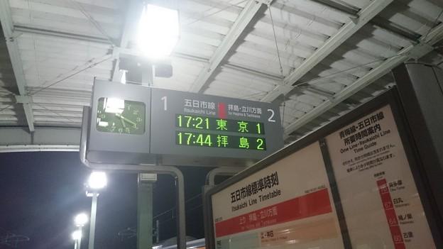1-2番線発車標 [JR 武蔵五日市駅]