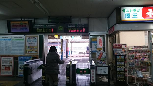 改札 [JR 酒田駅]