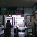 写真: 改札 [JR 酒田駅]