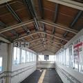 写真: 乗り換え階段  [JR 余目駅]