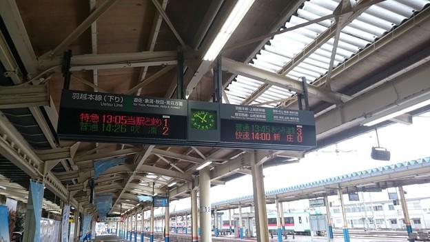 発車標 [JR 酒田駅]