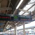 写真: 発車標 [JR 酒田駅]