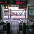 写真: 改札ときらきらうえつ [JR 酒田駅]