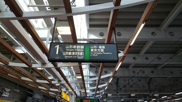 写真: 1番線案内表示 [JR 新庄駅]