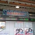 写真: 沢山の発車標 [JR 新庄駅]