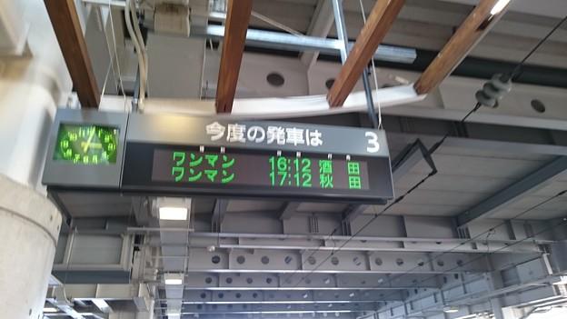 写真: 3番線発車標 [JR 新庄駅]