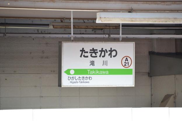 1番線発車標 [JR 滝川駅]