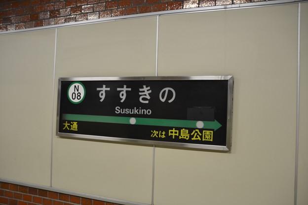 1番線駅名標 [札幌市交通局 すすきの駅]