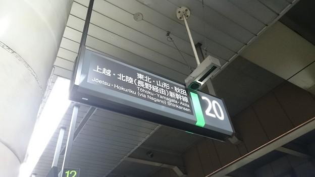 20番線案内表示 [JR 上野駅]