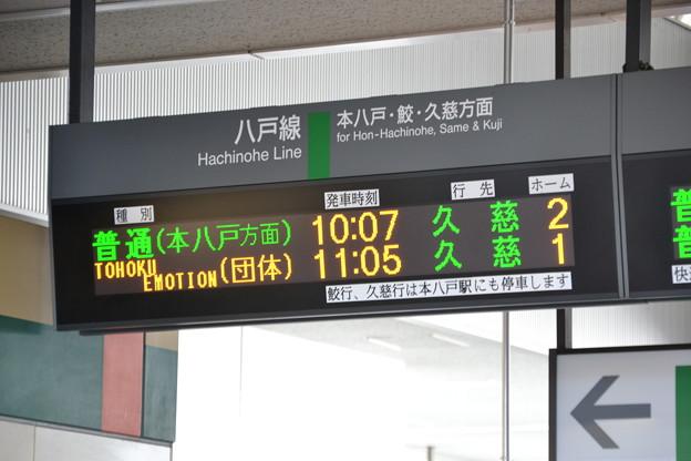 八戸線発車標 [JR・青い森鉄道 八戸駅]