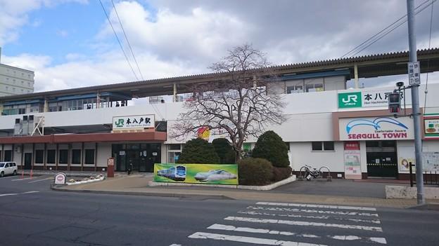 駅舎 [JR 本八戸駅]