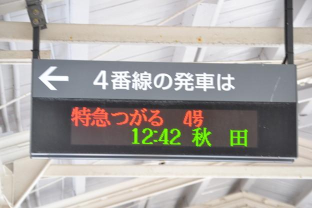 4番線発車標 [JR 青森駅]