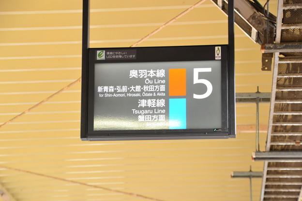 5番線案内表示 [JR 青森駅]