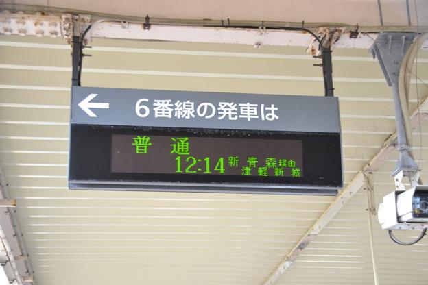 6番線発車標 [JR 青森駅]