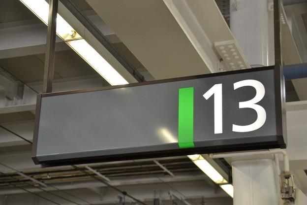 13番線案内表示 [JR 八戸駅]