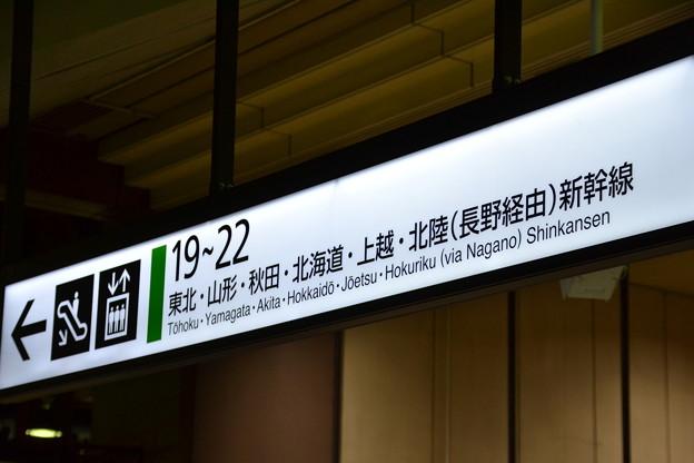 19-22番線案内表示 [JR 東京駅]