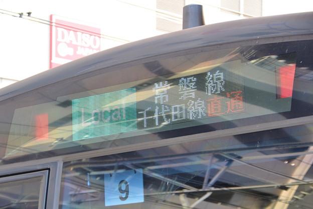 方向幕(E233系2000番台 東マト9編成) [JR常磐線 亀有駅]