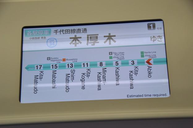 車内LCD(16000系 16112F) [JR常磐線 我孫子駅]