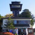 Photos: 151018 高野山 道の駅ごまさんスカイタワー