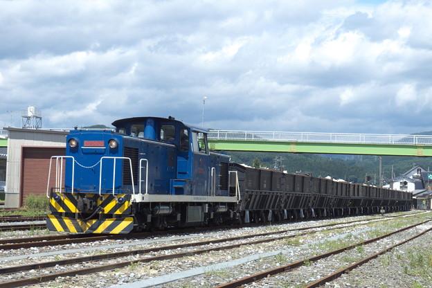 岩手開発鉄道DD5601。