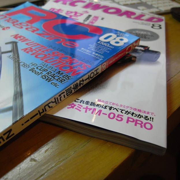 Photos: 勉強ちうw
