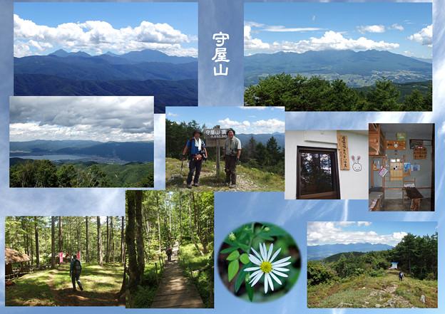 Photos: 守屋山