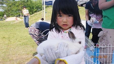 ウサギと一緒にハイポーズ