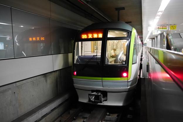 福岡市地下鉄3000形