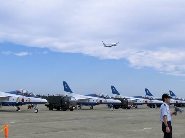 ブルーと旅客機
