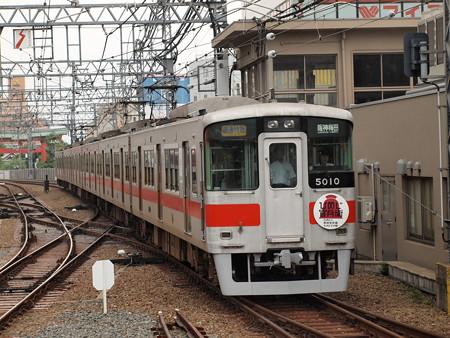 山陽5000系直通特急 阪神本線尼崎駅