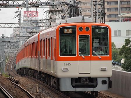 阪神8000系急行 阪神本線大物駅