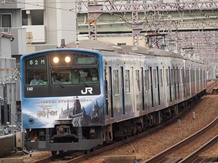 201系ハリーポッターラッピング臨時快速 大阪環状線野田駅