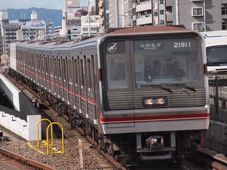 大阪市営地下鉄20系 御堂筋線新大阪駅03