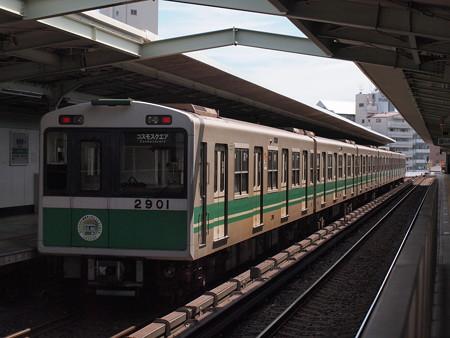 大阪市営地下鉄20系中央線朝潮橋駅02