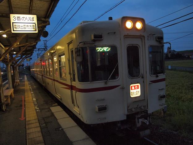 一畑電車2000系京王カラー急行 北松江線川跡駅
