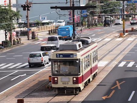 長崎電鉄1200形 長崎駅前01
